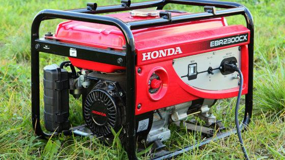 What Will a 2000 WATT Generator Run? – Complete List of Electric Appliances